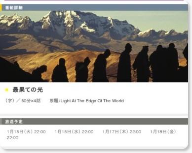 http://www.ngcjapan.com/explore/2blddp0000000j7e.html