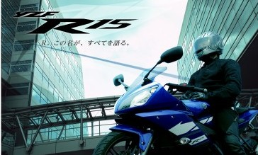 http://www.ysp-members.com/lineup/foreign/yzfr15/