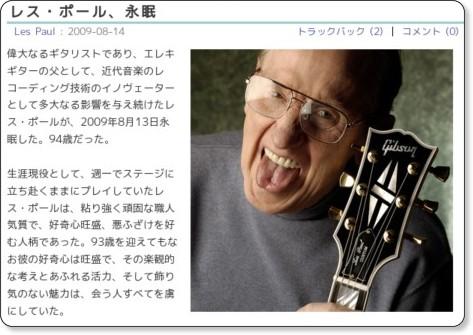 http://www.barks.jp/news/?id=1000051982