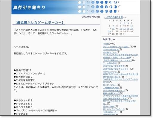http://sinseihikikomori.sblo.jp/