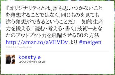 http://twitter.com/kosstyle/status/17170527573