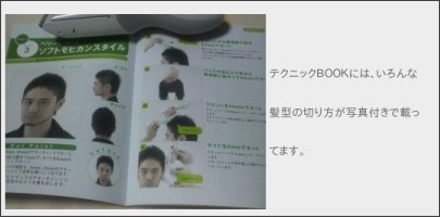 http://plaza.rakuten.co.jp/carlinks/diary/200906100000/