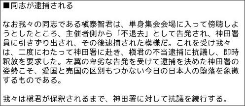 http://sv3.inacs.jp/bn/?2006080041974460008825.3407