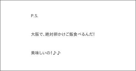 http://ameblo.jp/tsubaki-factory/entry-12120783487.html