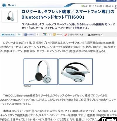 http://plusd.itmedia.co.jp/pcuser/articles/1110/13/news030.html