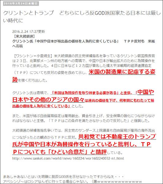 http://tokumei10.blogspot.com/2016/02/god.html
