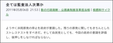 http://www.taro.org/2011/05/post-997.php