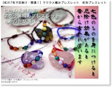 http://aromaventvert.shop-pro.jp/?pid=32493758