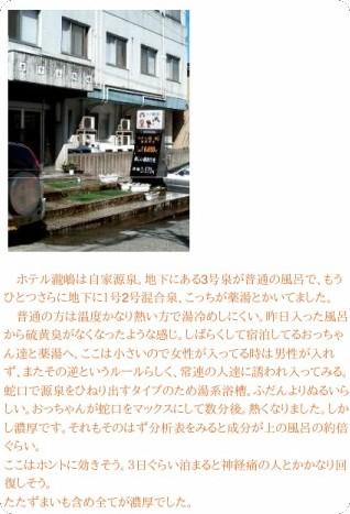 http://ameblo.jp/masakoma/entry-10024837684.html