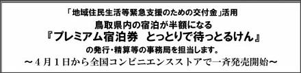 http://www.jtbcorp.jp/scripts_hd/image_view.asp?menu=news&id=00046&news_no=43