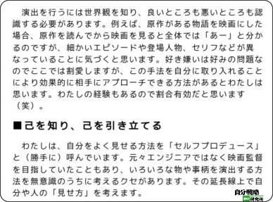 http://el.jibun.atmarkit.co.jp/happy/2009/09/14-f7f0.html