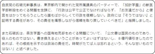 https://www3.nhk.or.jp/news/html/20180411/k10011399531000.html