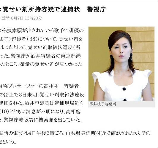 http://mainichi.jp/select/today/news/20090807k0000e040045000c.html
