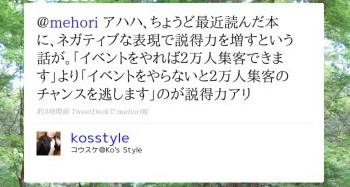 http://twitter.com/kosstyle/status/2262121981