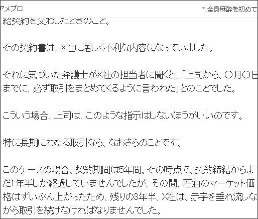 http://ameblo.jp/mikim66m4dionnejp/entry-11672606488.html