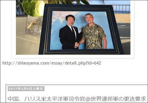 http://tokumei10.blogspot.com/2017/05/blog-post_79.html