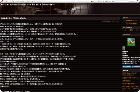 http://blog.goo.ne.jp/funamyu/e/7d15ea65ebf329fb101ed8c662645c87