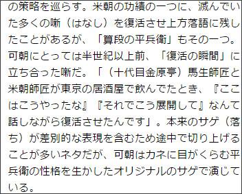 http://mainichi.jp/enta/news/20150716k0000e040220000c.html