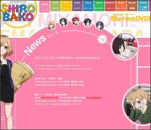 http://news.shirobako-anime.com/tokubetu.html