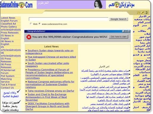 http://www.sudaneseonline.com/