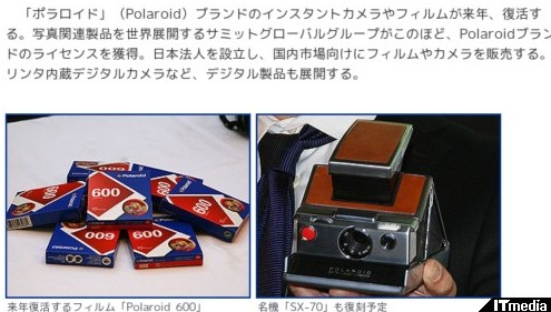 http://www.itmedia.co.jp/news/articles/0912/03/news068.html