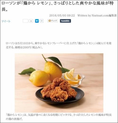 http://www.narinari.com/Nd/20160537493.html