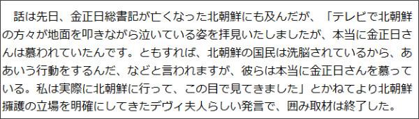 http://nikkan-spa.jp/115903