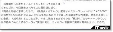 http://plusd.itmedia.co.jp/mobile/articles/0808/25/news070.html