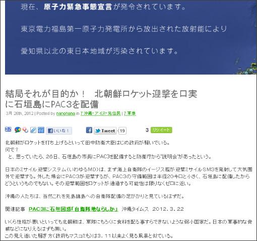 http://nanohana.me/?p=13166
