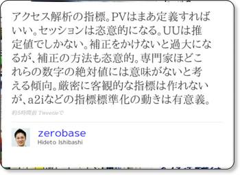 http://twitter.com/zerobase/status/3222748179