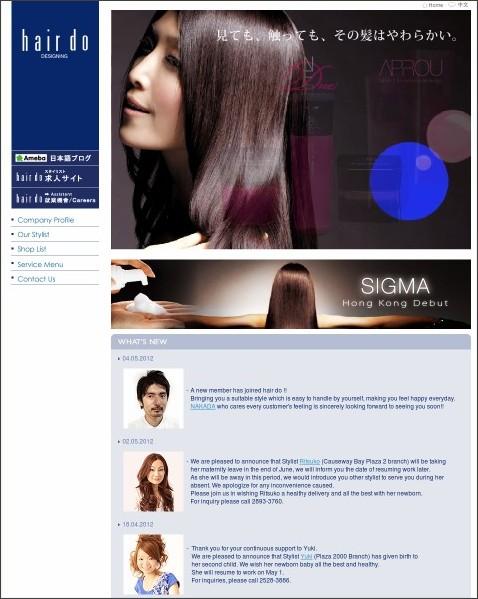 http://www.hair-do.hk/eng/index.html