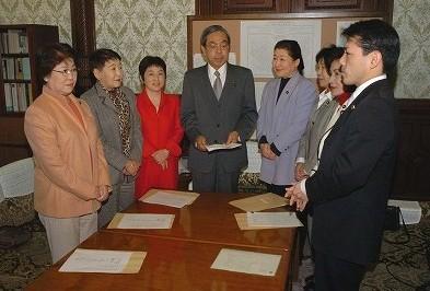 http://www.dpj.or.jp/news/?num=4506