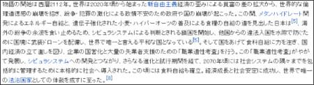 http://webcache.googleusercontent.com/search?q=cache:H6CmWvKLtwIJ:ja.wikipedia.org/wiki/PSYCHO-PASS+&cd=1&hl=ja&ct=clnk