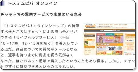 http://diamond.jp/articles/-/978?page=3