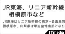 http://nlab.itmedia.co.jp/nl/articles/1106/08/news035.html