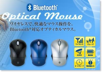 http://www.princeton.co.jp/product/multimedia/psmbt1.html