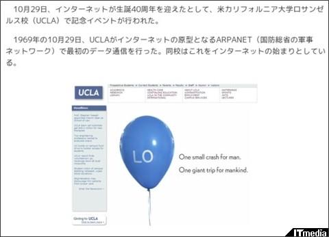 http://www.itmedia.co.jp/news/articles/0910/30/news040.html