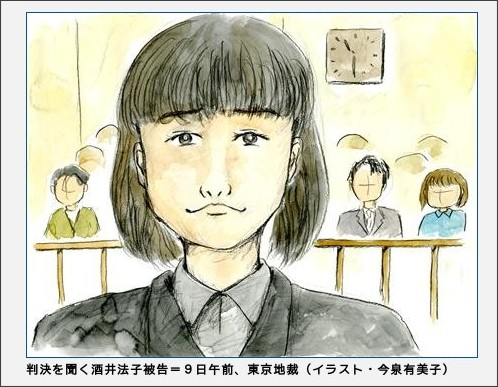 http://sankei.jp.msn.com/photos/affairs/trial/091109/trl0911091306005-p1.htm
