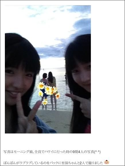 http://ameblo.jp/morningmusume-9ki/entry-11352012822.html