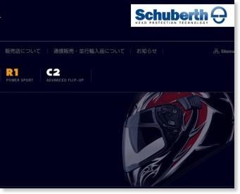 http://www.schuberth.jp/item/r1/index.html