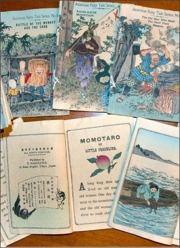 http://book.asahi.com/S2800/upload/2013071800001_1.jpg