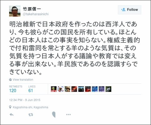 https://twitter.com/takeharasinichi/status/608356447643168770