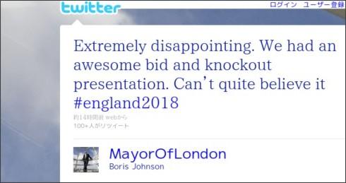 http://twitter.com/#!/MayorOfLondon/status/10357127952474112