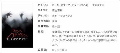 http://www.hulu.jp/watch/325787