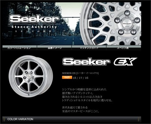 http://www.work-wheels.co.jp/products/wheel_detail.php?id=ITEM&Brand_id=38&Item_id=180