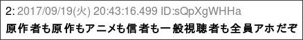 http://pcci.jp/?p=12233
