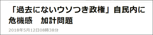 https://www.asahi.com/articles/ASL5C5H4XL5CPTIL01F.html?iref=comtop_8_02