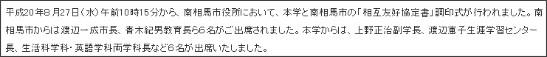 http://www.sakuranoseibo.jp/information/junior-collegeinfo/2040/
