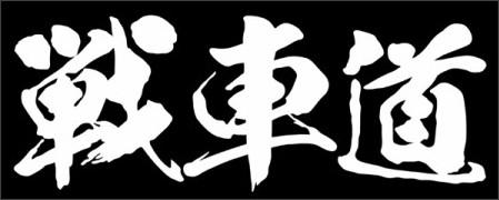 http://d-stage.com/image_item/2900151901783_0_l.jpg