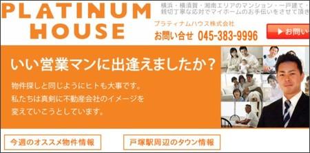 http://pt-house.co.jp/